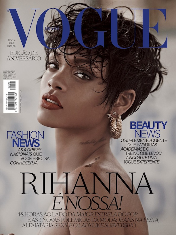 Who-What-Wear-Rihanna-Vogue-Brazil-May-2014-1